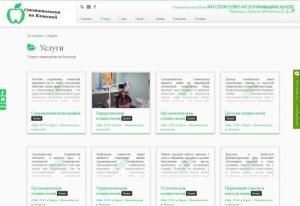 Компания Fory Group представляет сайт Стоматологии на Кловской
