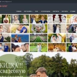 Сайт услуг фотографа Олега Башкира от компании Fory Group