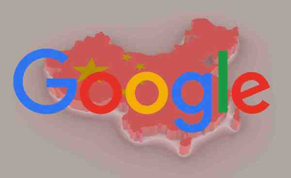 Google Breaks China's Great Firewall For 105 Minutes