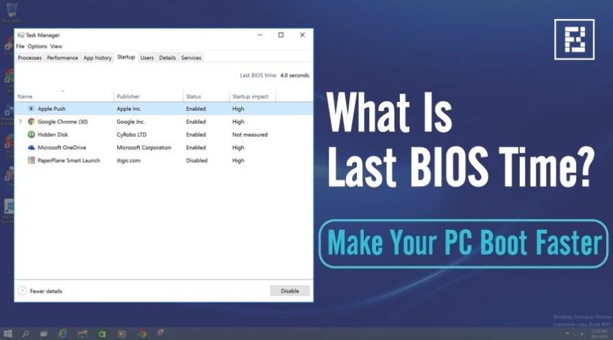 что такое последний BIOS время окна 10