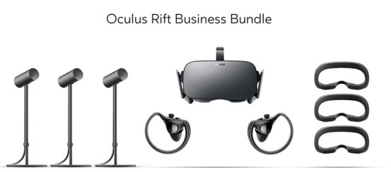 oculus business
