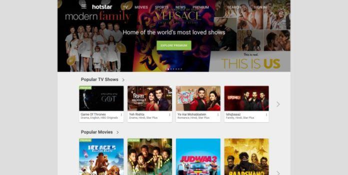 Layanan Streaming Terbaik di India 3 Hotstar