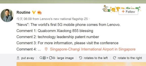 Ponsel Lenovo First 5G Dengan Snapdragon 855