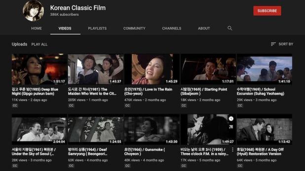 films classiques coréens