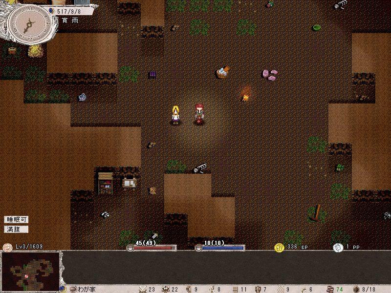Elona-a-Free-Roguelike-RPG-Game