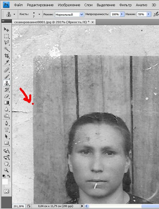 база вакансий как делать реставрацию фотографий изображению тонировкой