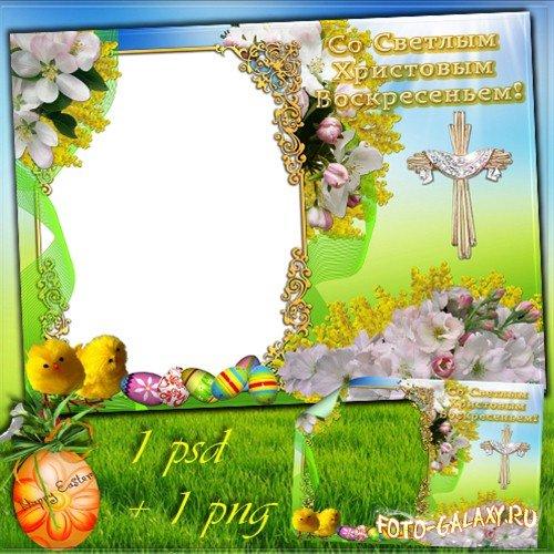 Материалы за Апрель 2013 года » Страница 8 » Бесплатно ...