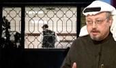 Suudi Arabistan Konsolosluğunu İnceleyen Güvenlik Kaynakları: Kaşıkçı'nın Öldürüldüğüne Dair Emareler Var