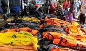 Dünya, Felaketin Yaşandığı Ülkeden Gelen Fotoğraflarla Sarsıldı: Cesetler Yan Yana Dizildi