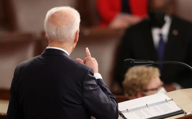 ABD tarihine geçen görüntü! Biden'ın konuşması da kongredeki detay da bir ilk