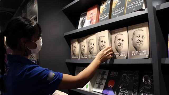 كتاب الرئيس أردوغان على الرفوف! هنا سعر البيع
