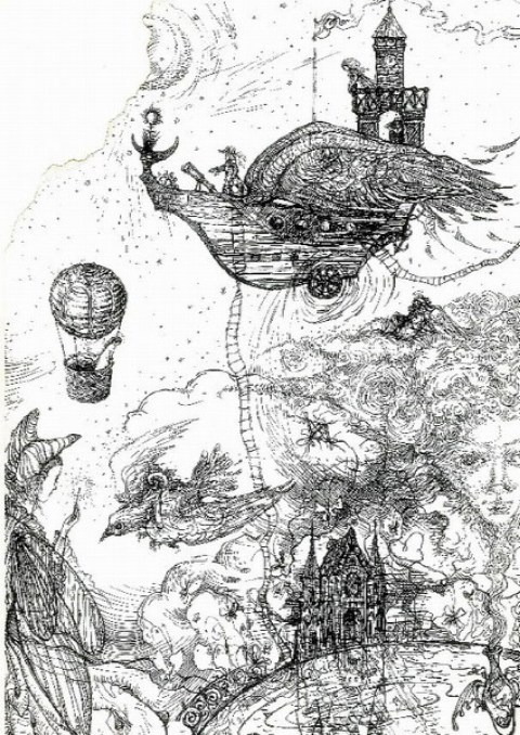 Небесный корабль