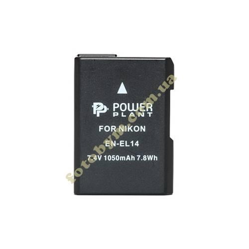 Аккумулятор Lenmar DLCE5 (аналог) Canon LP-E5 - Интернет ...