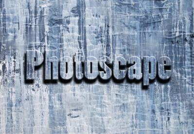 Programa para editar fotos. PhotoScape