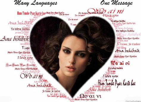 Efectos Te Quiero en otros idiomas