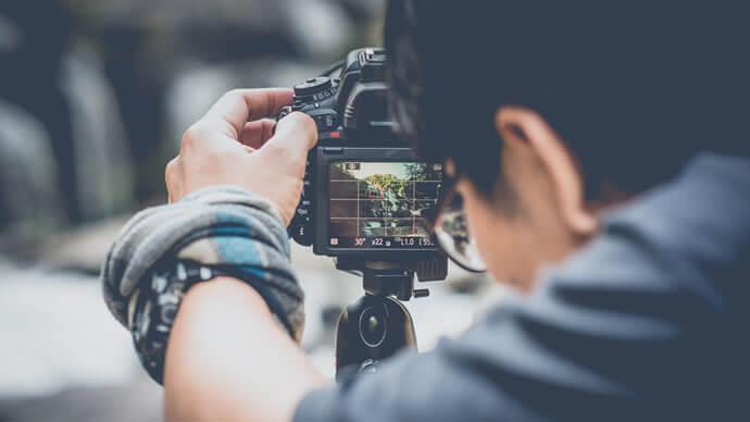 o que é distância focal na fotografia