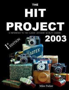 hit_project