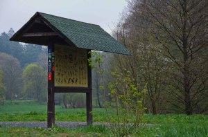 Mühlen und Bäche im Eifgenbachtal (3)