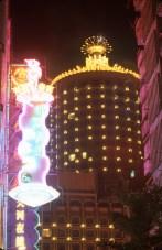 Macao, hotel Lisboa