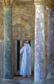 Israel, Jerusalen Cupula de la Roca
