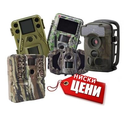 Фотокапани ( Ловни камери )