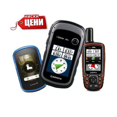 Ръчни GPS приемници с карта