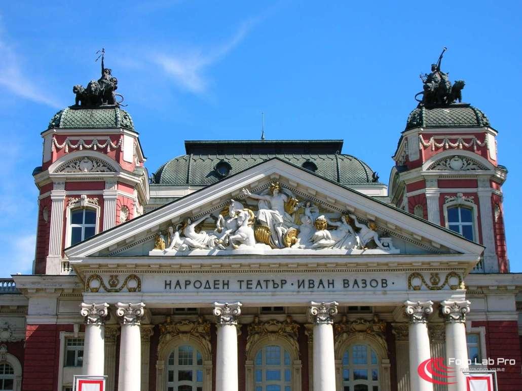 Teatro nazionale Sofia