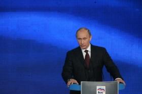 Владимир Путин, президент, фото, обои для рабочего стола ...