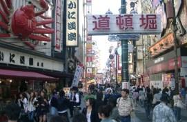 Travel: jalan-jalan di Osaka
