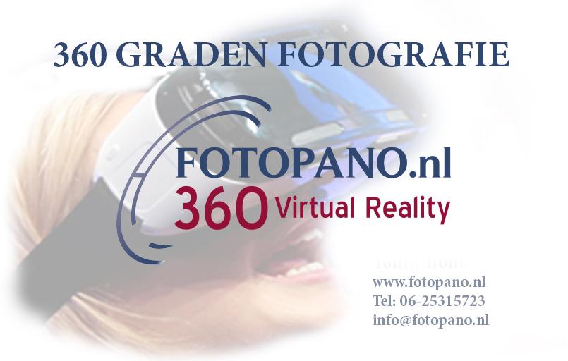 virtual-reality2e