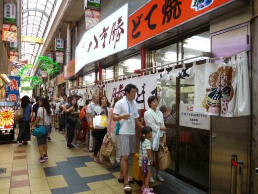 Restaurante barato en Osaka