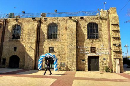 Teatr Hasimta i Muzeum Jafy