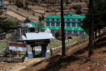 Mount Everest Documentation Center
