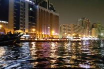 Dubaj Creek