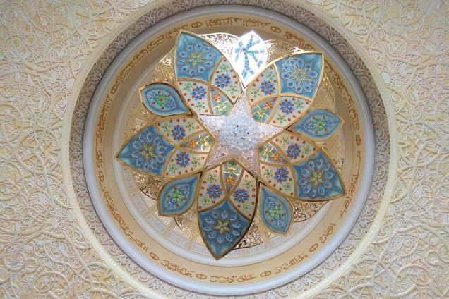 Wielki Meczet Szejka Zajida