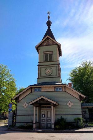 Kościół Św. Szymona i Anny