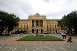 Lwowski Uniwersytet Narodowy