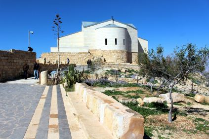 Góra Nebo - Sanktuarium Mojżesza