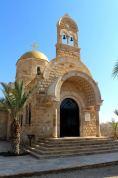 Grecki Kościół Ortodoksyjny