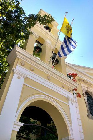 Metropolitan Church of Lefkada