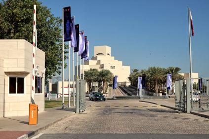 Doha - Muzeum Sztuki Islamskiej