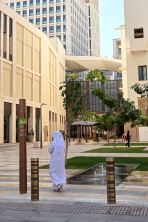 Doha - zabudowa zachodnia