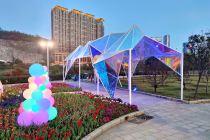 TAIPA FLOWER SHOW PARK