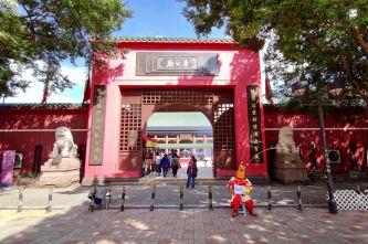 Sha Tin Che Kung Temple