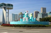 Macau Science Center