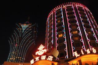 Dzielnica kasyn w Makau