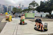 Ani - Com Park