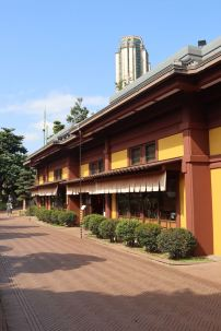 Nan Lian - Galeria Bonsai