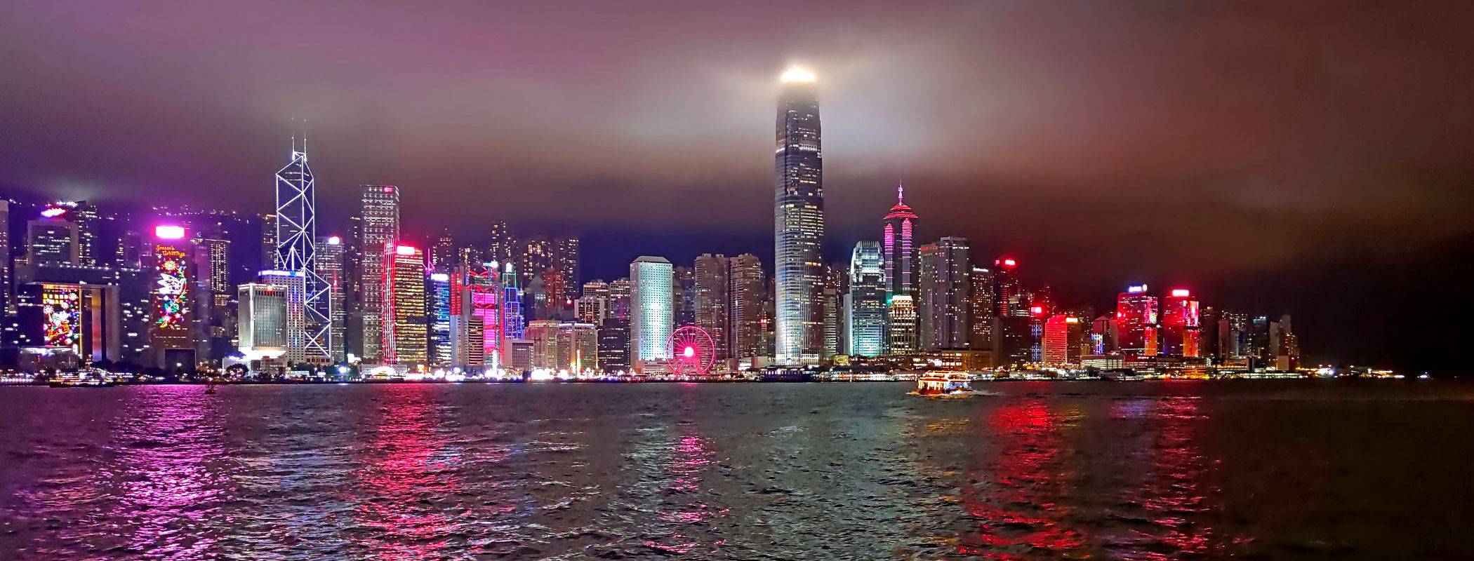Wyspa Hongkong