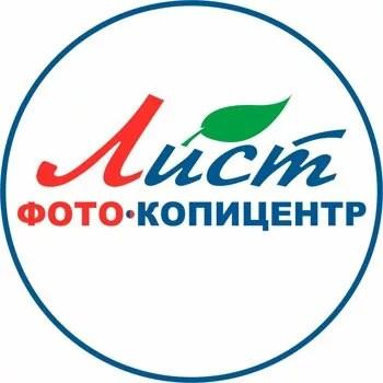 Копицентр в Приморском районе СПб - 7 адресов | Лист